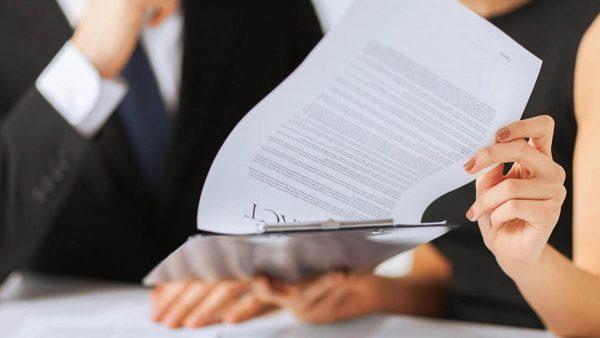 Документы для оформление кредита в иностранном банке
