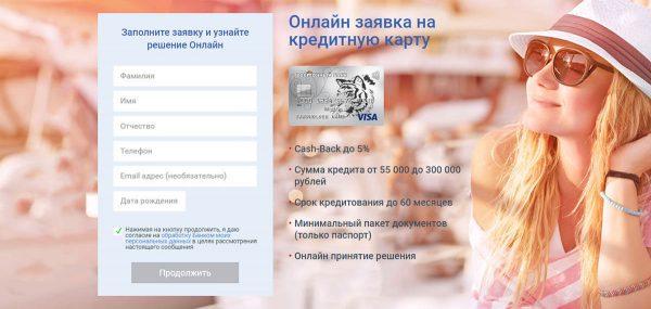 кредитный специалист почта банк отзывы