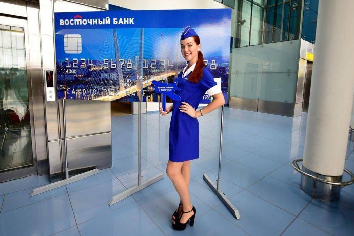 Онлайн заявка на кредит банка Восточный
