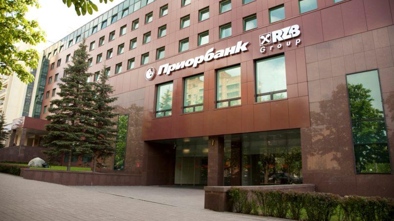 приорбанк рефинансирование кредитов полученных в других банках кредит на открытие бизнеса сбербанк условия