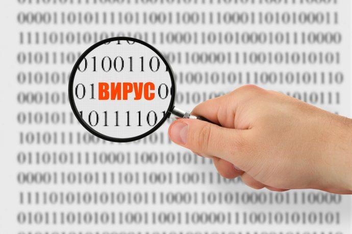 Buhtrap выложили в интернет код программы, использованной при атаке на российские банки