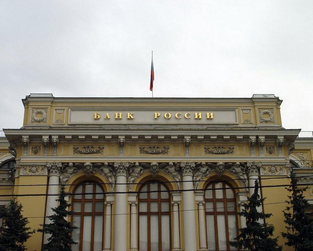 В ЦБ анонсировали новую санацию нескольких крупных банковских групп