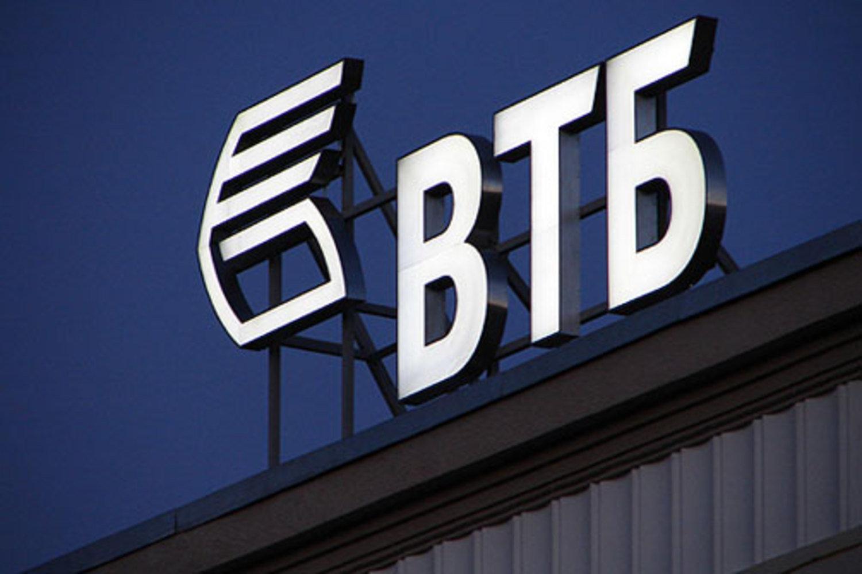 ВТБ не будет блокировать дебетовые карты гос.служащих