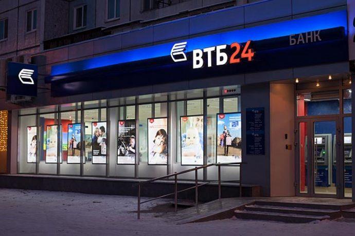 Минфин, ЦБ, ВТБ и ВЭБ решают будущее акций, подконтрольных банку «Открытие»