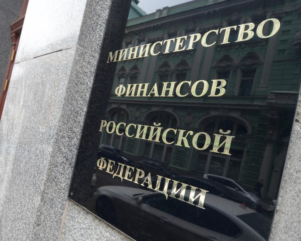 Минфин не даст налоговой доступ к банковским счетам россиян