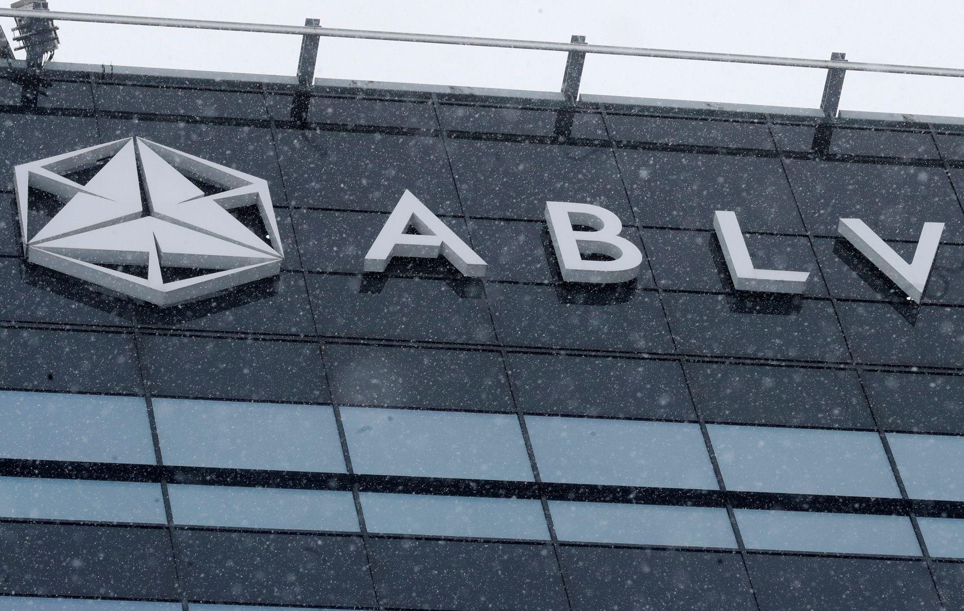 Европейский центральный банк аннулировал лицензию ABLV