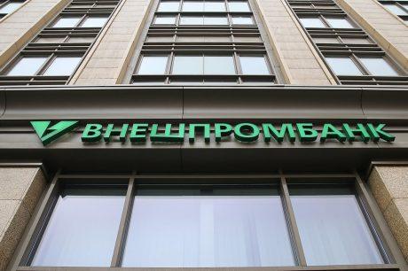 Находящийся в розыске бывший совладелец Внешпромбанка объявлен банкротом