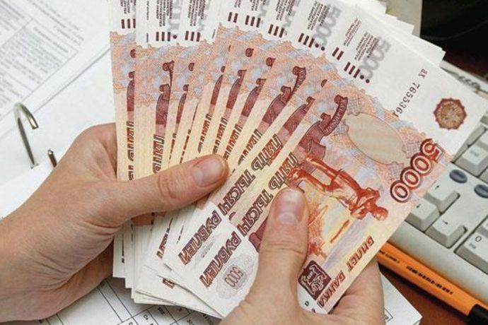 Согласно новым правилам Центробанка, взять кредит будет гораздо сложнее