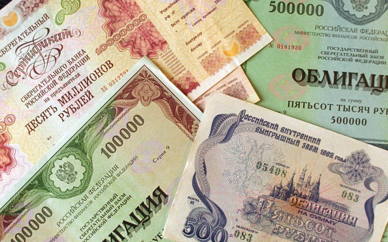 почта банк облигации федерального займа
