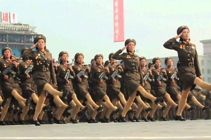 В Центробанке просят конкретизировать правила написания имен жителей Северной Кореи