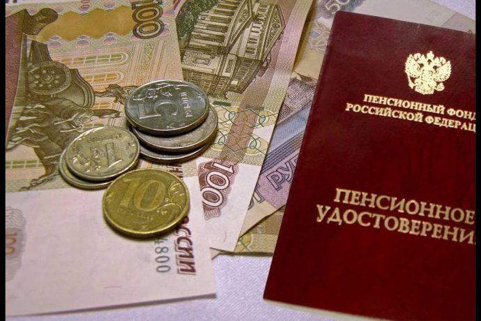 Центробанк готов перевести пенсионные накопления