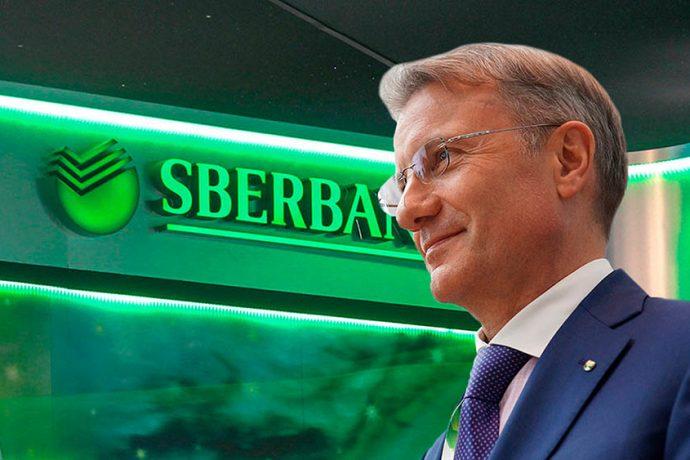 Увеличение кредитного лимита в Сбербанке