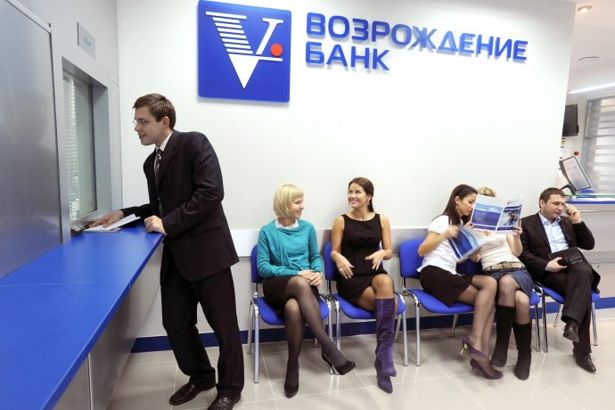 Андрей Костин рассматривает возможность отказаться от покупки банка «Возрождение»