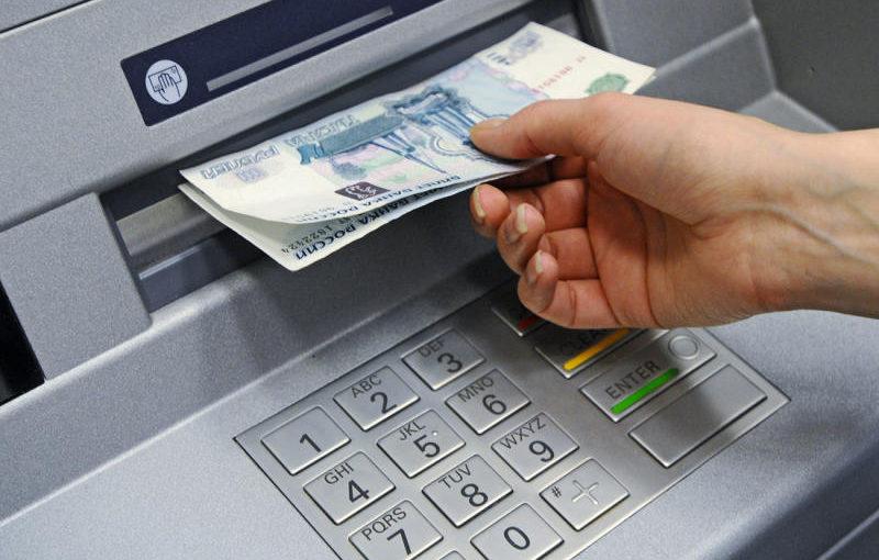 внесение наличных в банкомат