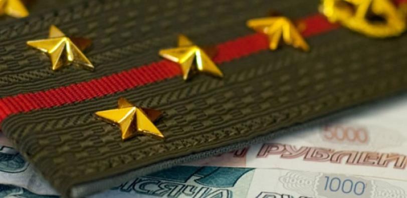 займ для военнослужащих