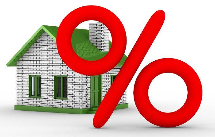 изменение процентной ставки