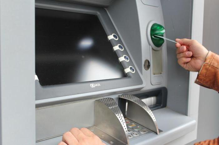 использование банкомата