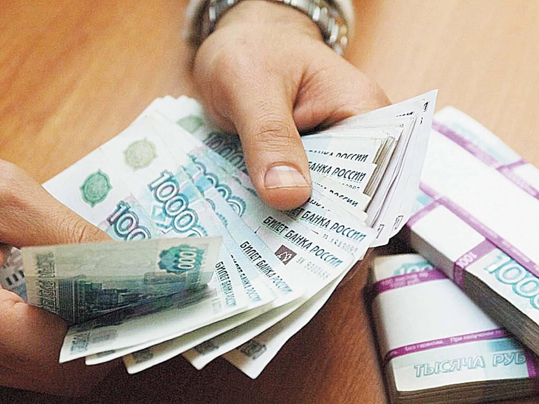 кредит наличными 30 тысяч рублей