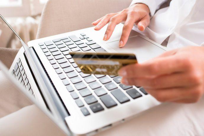 оформление кредита через интернет