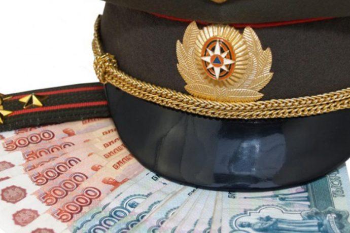 предоставление кредита военным