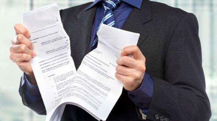 расторжение договора в банке
