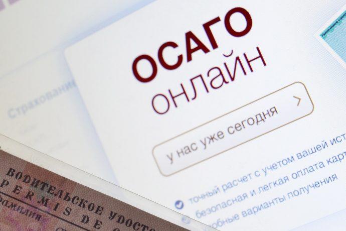 Электронные договора ОСАГО будут оформлять по новым правилам