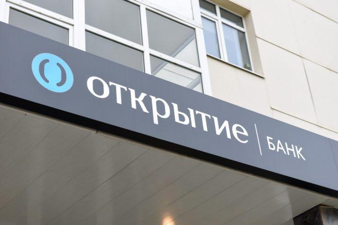 """ТОП-менеджерам ФК """"Открытие"""" придется вернуть бонусы"""