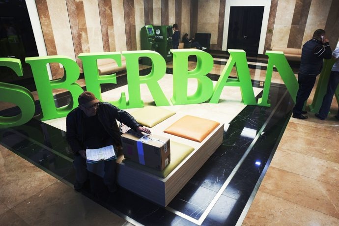 Сбербанк финансирует стартап, стараясь максимально эффективно бороться с отмыванием денег