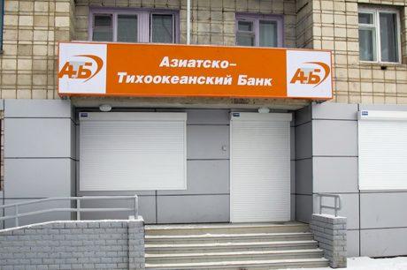 Покупкой АТБ заинтересовались Банк «Восточный» и Совкомбанк