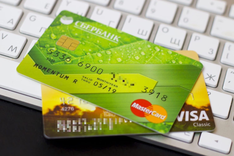 Бизнес план для получения кредита