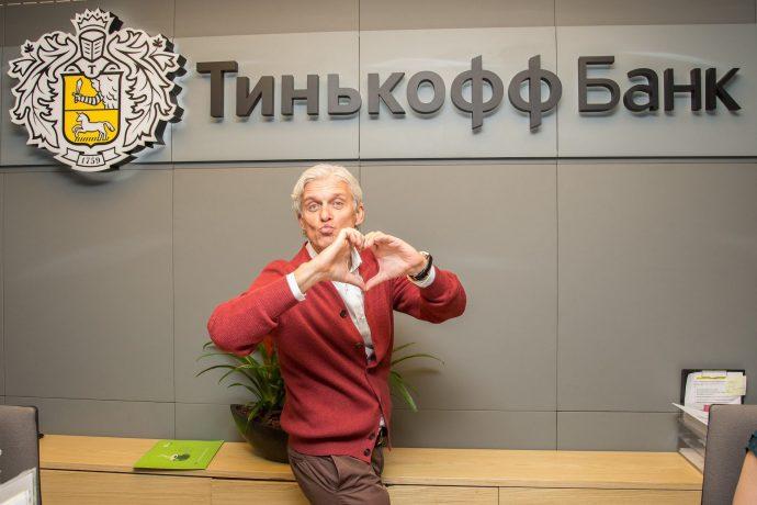 В Крыму могут возникнуть проблемы с картами