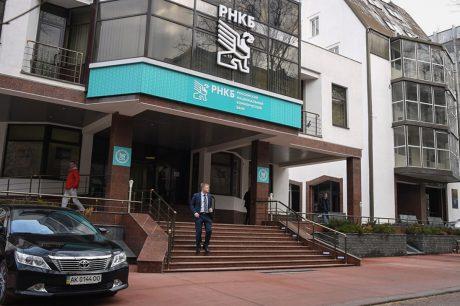 Крупнейший банк Крыма планирует расширение на материк