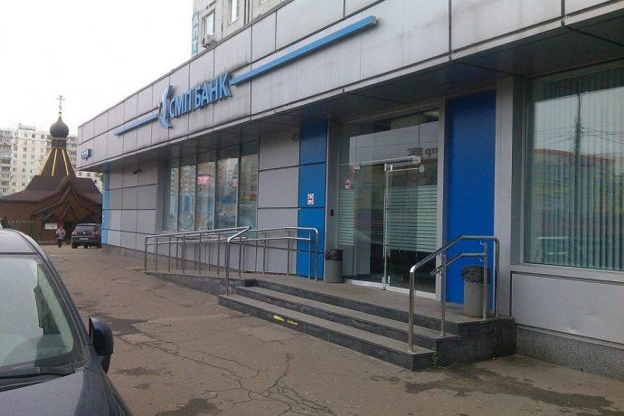 СМП Банк получит доступ к госзакупкам