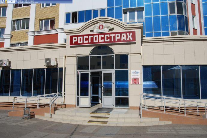 «Росгосстрах» проиграл суд к «РГС Медицине» о товарных знаках