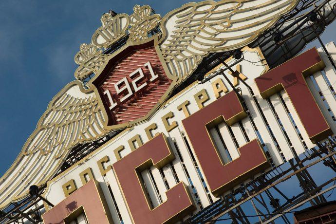 «РГС Жизнь» вынуждена будет сменить название из-за судебного иска