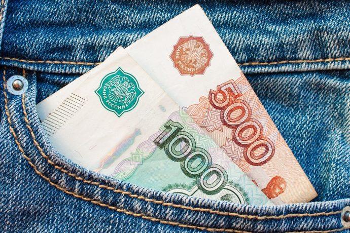 Рубль резко укрепился после решения Центробанка