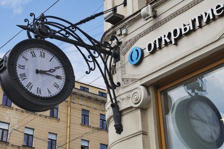 ФК «Открытие» создал крупный пенсионный фонд
