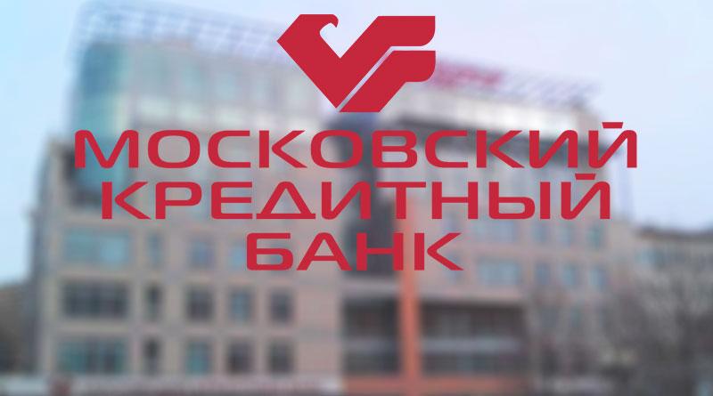 Московский Банк