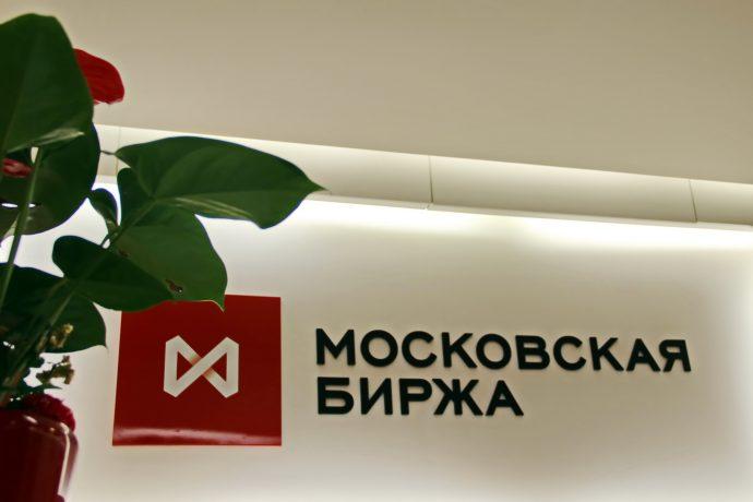 Московская Биржа не допустит к торгам иностранных инвесторов