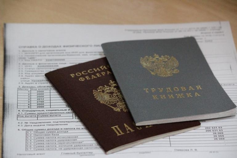 Где лучше взять кредит 500000 рублей