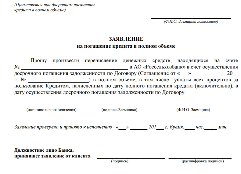 займы онлайн на карту без проверок vsemikrozaymy.ru