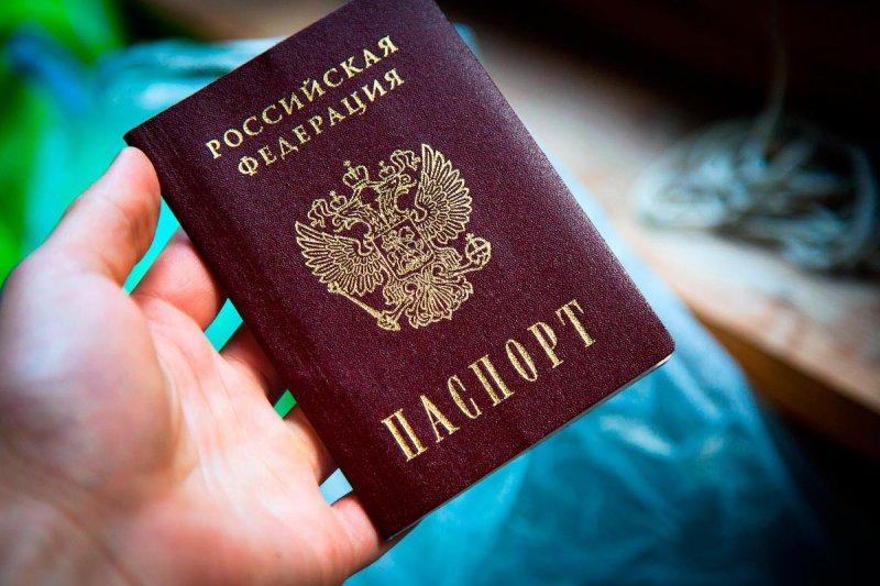 использование чужого паспорта