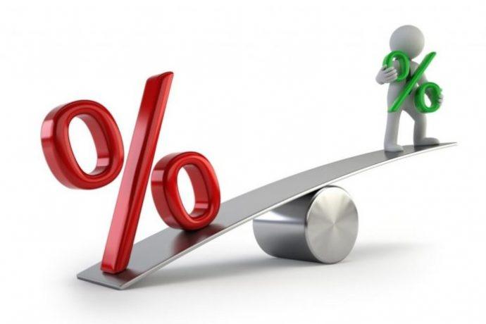 кредит под низкий процент