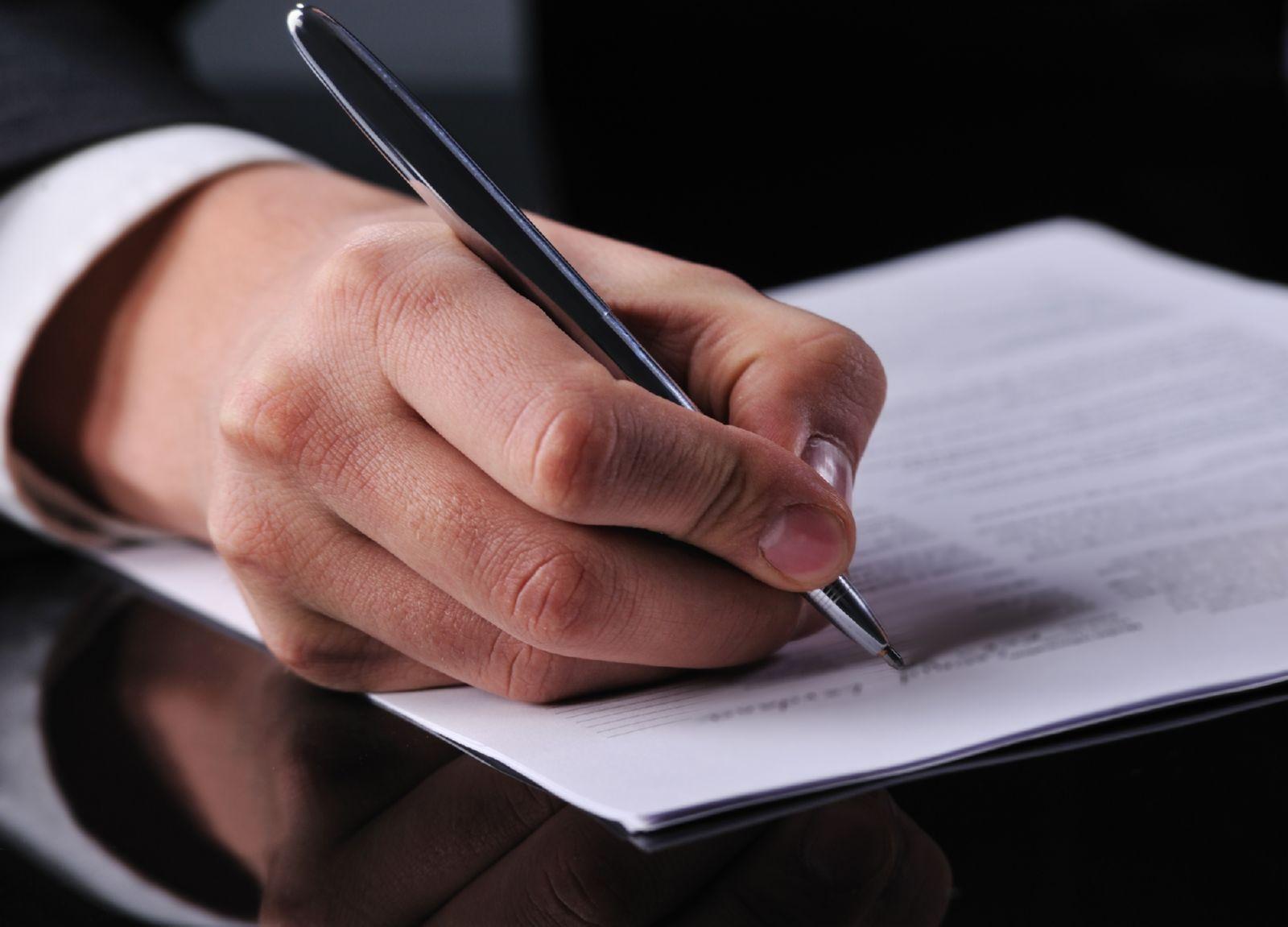 Заявление об отказе ? от страховки по кредиту: образец