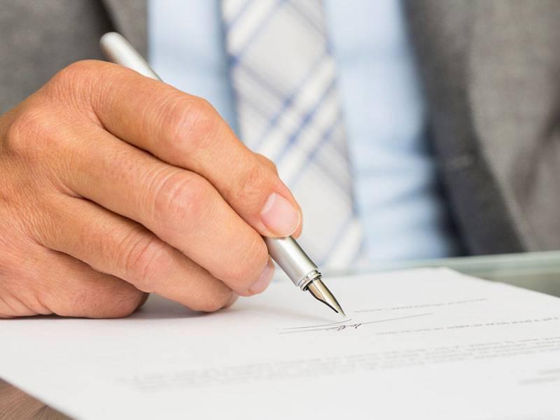 оспаривание договора