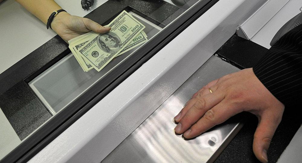 погашение через кассу банка