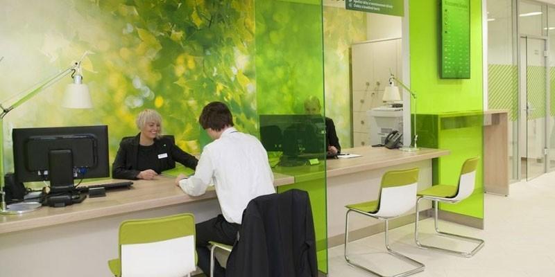 посещение банка