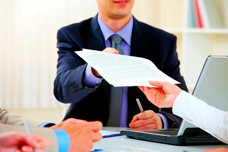 предоставление документов