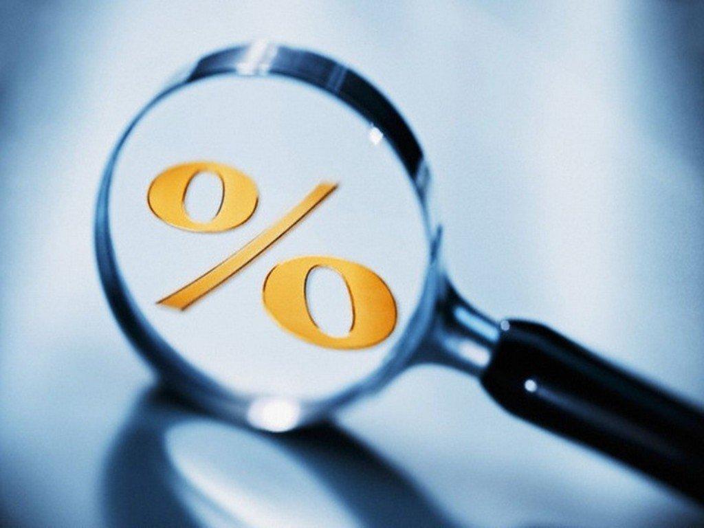 Процентная ставка по кредиту: что это такое, какие минимальные и максимальные