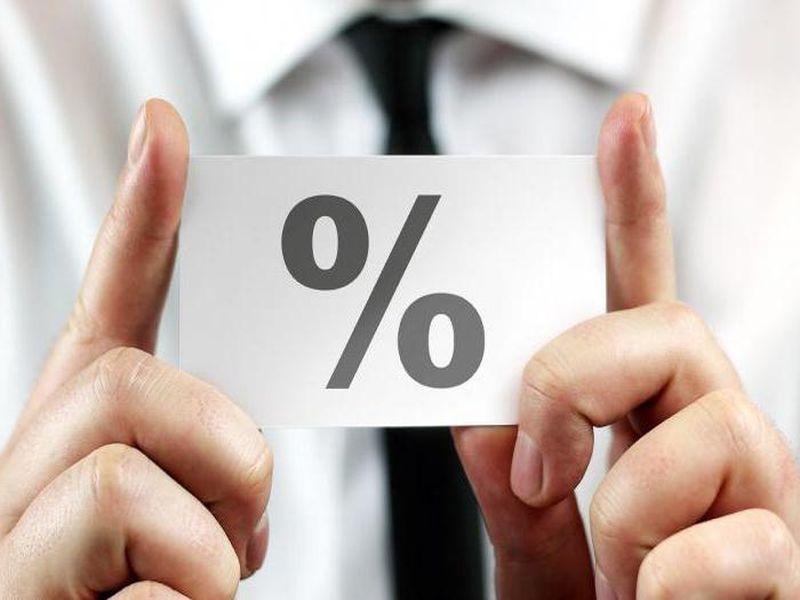 Изображение - Что выгоднее уменьшать срок кредита или ежемесячный платеж %D0%BF%D1%80%D0%BE%D1%86%D0%B5%D0%BD%D1%82-%D0%BF%D0%BE-%D0%BA%D1%80%D0%B5%D0%B4%D0%B8%D1%82%D1%83